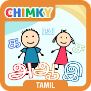 CHIMKY Learn Tamil Alphabets