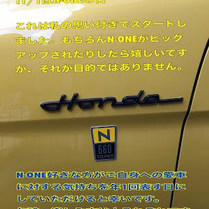 N-ONE JG1 2013年プレミアムツアラーLパッケージのカスタム事例画像 コロ🐯(正式 コロ助/漢字 虎路助)さんの2020年10月27日21:47の投稿