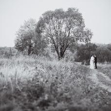 Wedding photographer Natalya Kramar (Weddphotokn). Photo of 02.11.2017