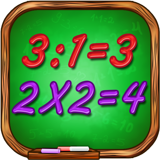math division multiplication