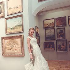 Wedding photographer Kira Sergeevna (Magia). Photo of 09.11.2013