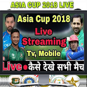 Live Asia Cup 2018 Free streamimg