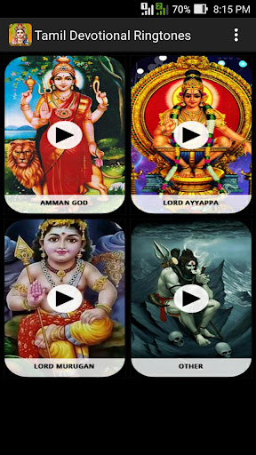 tamil god murugan song ringtone download
