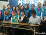 快訊》盧秀燕宣布辭立委 盧 :背負重責 非贏不可