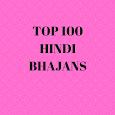 सभी भगवानो के हिंदी भजन icon
