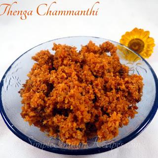 Thenga Chammanthi (Dry Coconut Chutney)