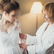 Wedding photographer Anatoliy Levchenko (shrekrus). Photo of 03.04.2017