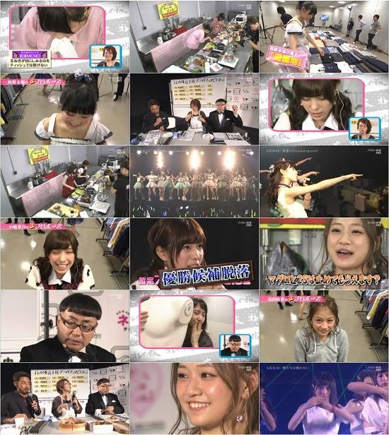 (TV-Variety)(720p) AKB48 ネ申テレビ シーズン19 ep06 150816