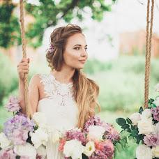 Wedding photographer Olga Lapshina (Lapshina1993). Photo of 16.06.2018