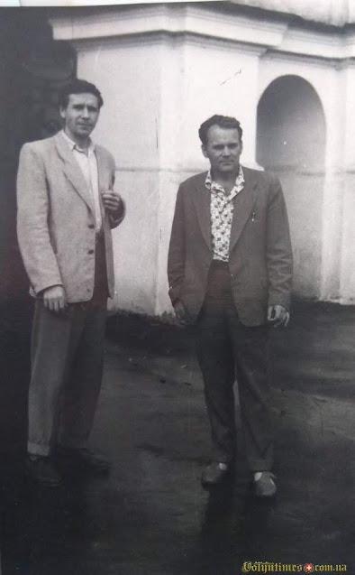Василь Маловиця та Олександр Ковальчук 1968 р.