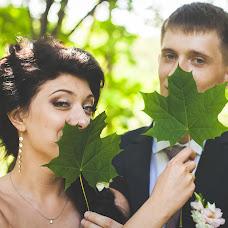 Wedding photographer Dmitriy Khlebnikov (dkphoto24). Photo of 09.04.2017