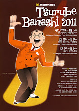 "Photo: poster illustration for ""Tsurube Banashi 2011""."