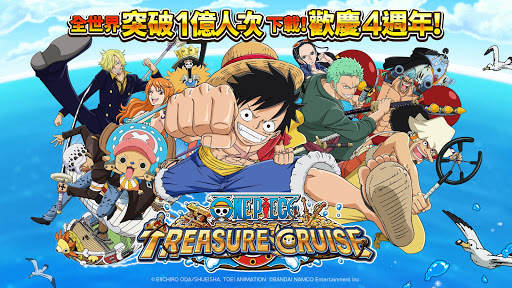 LINE: ONE PIECE u79d8u5bf6u5c0bu822a apkpoly screenshots 1