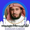 جديد قرأن كريم سعد الغامدي بدون نت icon