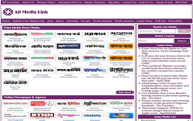 All Bangla Newspapers Online & Live Radios