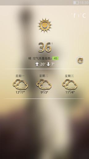 玩個人化App|自由女神像 - 闪电锁屏主题免費|APP試玩