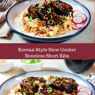 Korean Style Slow Cooker Boneless Short Ribs Recipe