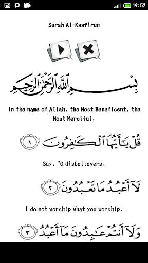 download adzan ahmad saud