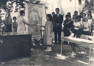 Photo: Ημέρα εξετάσεων - 1971