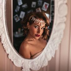 Wedding photographer Evgeniy Aleksandrov (erste). Photo of 07.02.2017