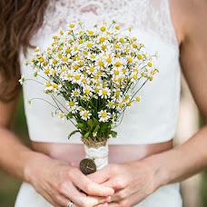 Wedding photographer Aleksandr Ryzhov (Razvetos). Photo of 03.04.2014