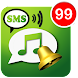 Best 100 SMS Ringtones & Notifications Free 2020 - Androidアプリ