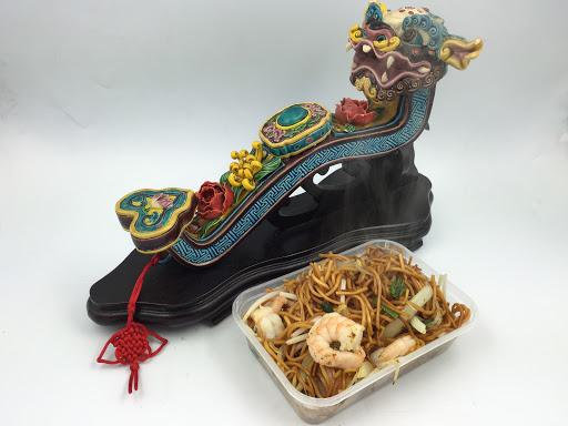 44. King Prawn Chow Mein
