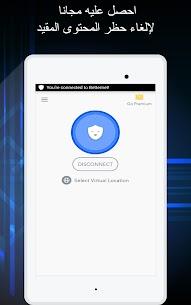 Free VPN – Betternet VPN Proxy & Wi-Fi Security 5