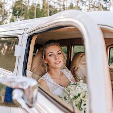 Wedding photographer Anna Lisovaya (AnchutosFox). Photo of 04.09.2018