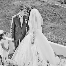 Wedding photographer Anna Filippova (elkann). Photo of 24.06.2013