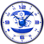 Israel Flag Theme Clock