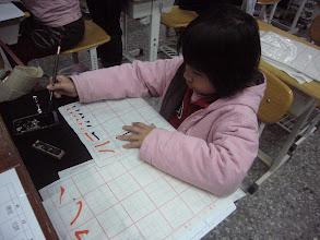 Photo: 20110316書法藝術欣賞與創作008