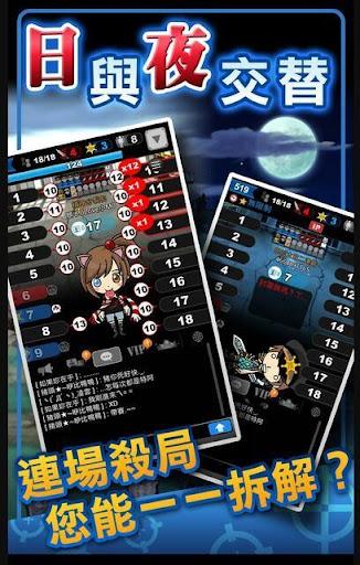 奇樂 Online  captures d'écran 2