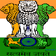 Constitution of India Download on Windows
