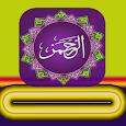 surah rehman in offline audio icon
