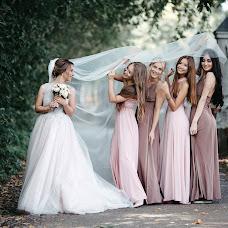Wedding photographer Leysan Belyaeva (lesan). Photo of 18.12.2018