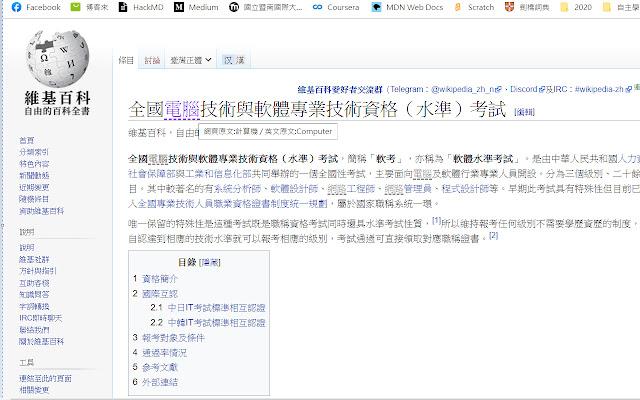 Shape of Taiwan