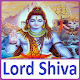 Lord Shiva Download for PC Windows 10/8/7