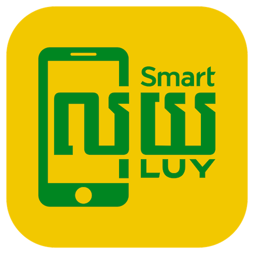 SmartLuy Mobile Money