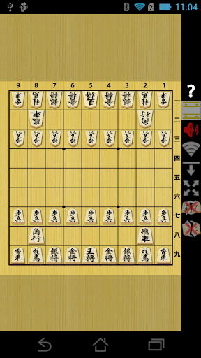 Multicast Shogi 1.0.1 Windows u7528 1