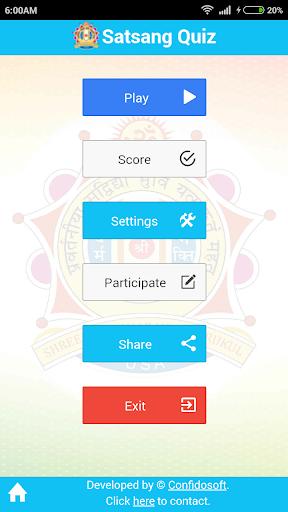 Satsang Quiz