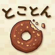 とことんドーナツ -放置で増える癒しの無料ゲーム MOD APK 1.5.6 (Free Upgrades)