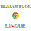 Translation - Traduttore icon