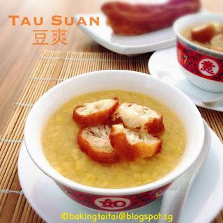 Homemade Tau Suan (Mung Bean Dessert) - caramelised method 自制豆爽-焦糖法(中英食谱)