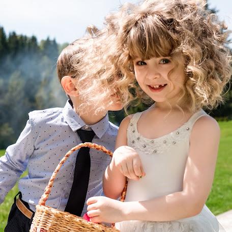 Wedding photographer Aleksey Krupica (krupitsaalex). Photo of 18.01.2018