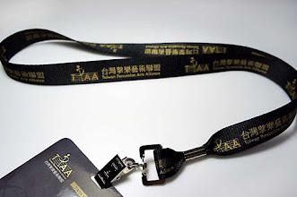 Photo: 2cm印字識別繩+炫轉鐵夾+環保識別卡