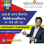 best classified website in india