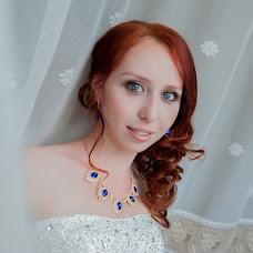 Wedding photographer Aliya Gizzatullina (aliyshechka). Photo of 11.11.2016