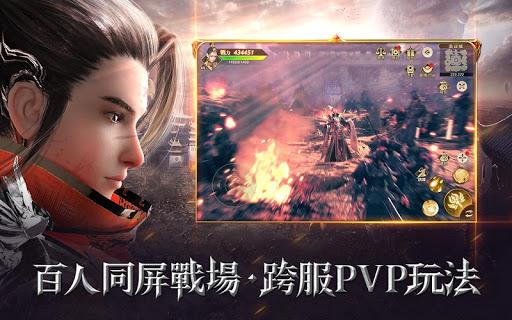u4e0au53e4u6230u5834 screenshots 2