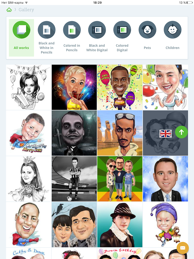 Caricatures,portraits,cartoons- screenshot